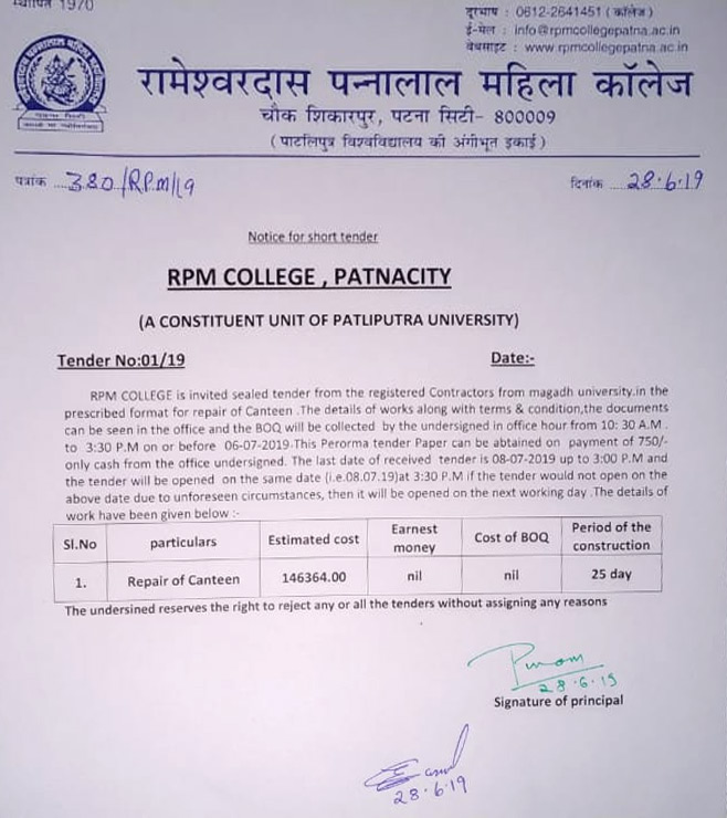 Tender for repair of Canteen – R   P   M   College